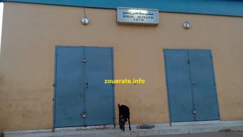 مكتب متقاعدي اسنيم في ازويرات-أرشيف