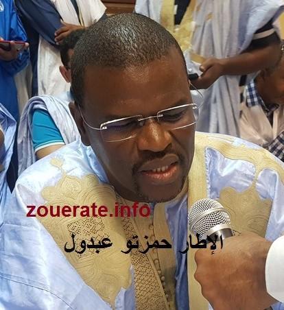 حمزتو عبدول