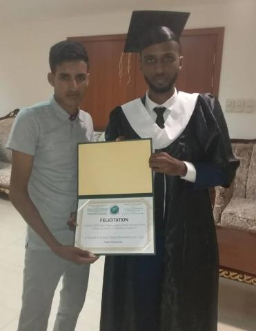 محمد السالك ولد محمد ولد احميد