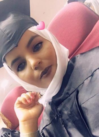 مريم منت احمد سالم ولد الديده
