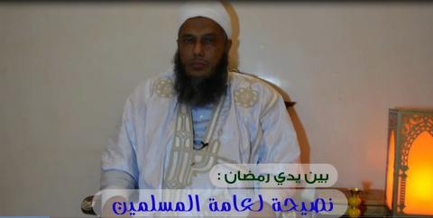 فضيلة الشيخ العلامة محمد الحسن ولد الددو