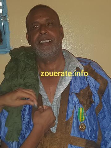 محمد ولد بوب ولد بيصه - الحزب الحاكم