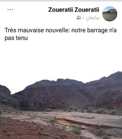 تدوينة ولد بايه عن السد