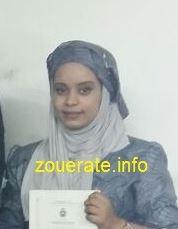 غايتي منت محمد ولد احمد الشيخ في يوم التخرج