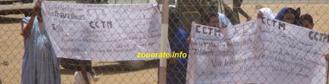 """لافتات """"CCTM"""""""
