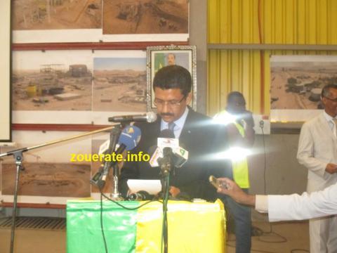 الإداري المدير العام لشركة اسنيم محمد عبد الله ولد اداعة خلال كلتمه بالمناسبة