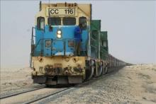 صورة لقطار اسنيم /أرشيف