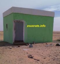 صورة بيت الغسل المشيد في اتواجيل