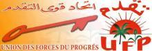 شعار حزب اتحاد قوى التقدم