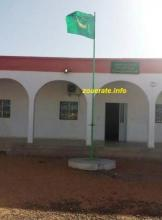 قصر العدل بازويرات