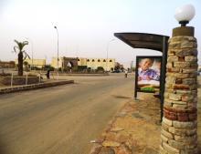 صورة من مدينة أطار-(السراج)