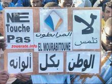 جانب من لافتات المضربين المتضامنة مع القناة