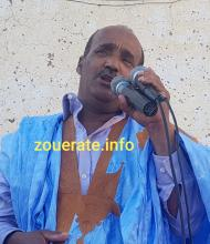 المندب العمالي هلو ولد احمد