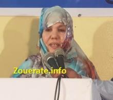 عمدة بئر ام اكرين السالمة منت سيد ولد علوات(ازويرات إنفو/أرشيف)