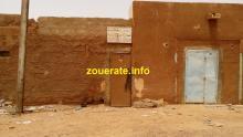 السجن المدني في ازويرات-أرشيف