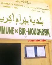 الإعلانان على مقر البلدية في بئر ام اكرين