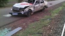 السيارة في مكان الحادث