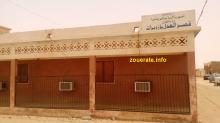 قصر العدل بازويرات-ازويرات إنفو أرشيف