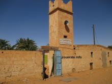 مسجد أبي بكر الصديق