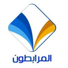 شعار قناة المرابطون الفضائية